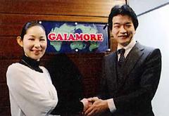 ガイアモーレ株式会社[代表取締役]須子はるかさま